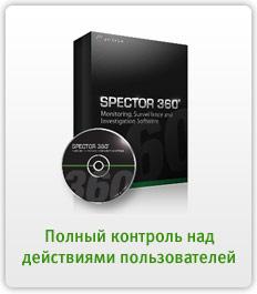 Spector_inner