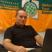Alexander Astahov
