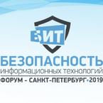 БИТ Санкт-Петербург 2019