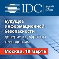 IDC Security Roadshow 2020