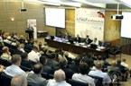 КиберИнфофорум: Безопасность при реализации проектов информатизации общества и государства